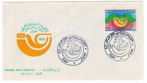 Algeria 1975 FDC Stamps Scott 558 APU Arab Postal Union Map Post Dove Pigeon