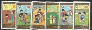 Mongolia MNH 1568-73 Children Playing