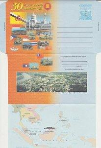 BRUNEI 1998 30th Anniv ASEAN aerogramme - unused............................K232