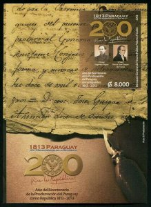 HERRICKSTAMP NEW ISSUES PARAGUAY Sc.# 2979 Declaration of Independence S/S