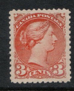 Canada #37 Extra Fine Never Hinged Gem **With Certificate**