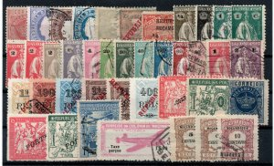 Mozambique - (40) MH & Used (possible few flts)   -    Lot 0720134