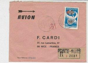 Rep Du Congo 1969 Regd Airmail Pointe Noire Cancels UN Dove Stamp Cover Rf 30746
