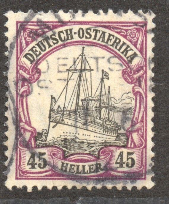 East Africa, 1906 Yacht 45 H VF used, Michel 36 with watermark