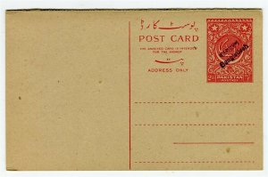 BANGLADESH; 1970s early fine MINT Optd. POSTAL CARD