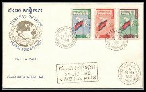 Cambodia Scott 88-90 PEACE Issue  1960 FDC