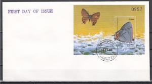 Bhutan, Scott cat. 1241. Gray Hairstreak Butterfly s/sheet. First day cover. ^