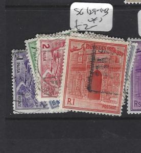 PAKISTAN (PP3007B) SG 129-143   VFU