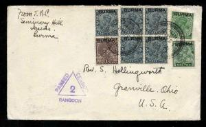 Burma WWII Missionary Mail 12-12-1939 censored Sc#1 Bl of 4, #1, #3 x2, #4