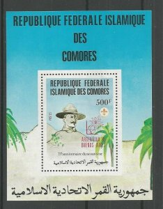 1985 Scouts Comoro Islands 75th anniv SS ovpt Buenos Aires