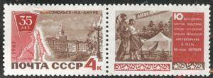Russia Scott 3332 MNH** 1967 Amur river stamp with label