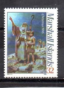 Marshall Islands 599 MNH