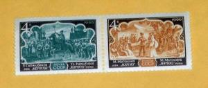 Russia - 3253-4a - Complete Pair, MNH - Opera. SCV - $1.50