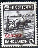 Farmer Plowing With Ox Team, Bangladesh SC#O4 Official used