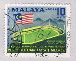 Malaya Federation 87 Used Merdeka stadium (BP22413)