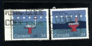 Can #1064-65   -2     used VF 1985 PD