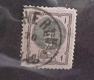 IRAN STAMP  #41  BUT TAN NOT BROWN TRIAL COLOR PROOF USED