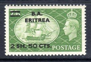 BR OCC of  ITAL COL 1951  Eritrea  surch  B.A ERITREA  SG E30   MM cv £22+