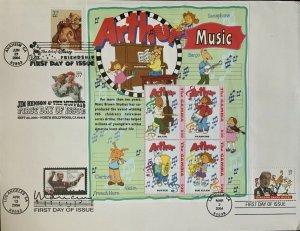 HNLP Hideaki Nakano 3867 Disney Lion King on Arthur Music Gambia Souvenir Sheet