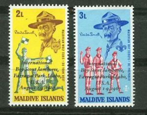 Maldives # 278-79 Scouts: Idaho Jamboree o/pts. (2) Mint NH
