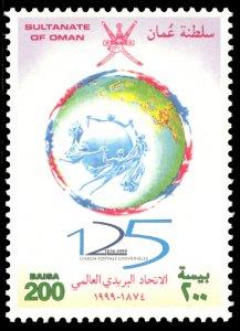 Oman 1999 Scott #414 Mint Never Hinged