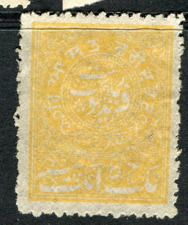 INDIA FARIDKOT 1880s-90s early classic reprinted Perf issue Mint hinged, yellow