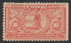 1902 Cuba Stamps Sc E3 Messenger Bicycle Special Delivery  NEW