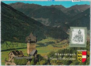 63395 -  AUSTRIA - POSTAL HISTORY: MAXIMUM CARD 1973 -  ARCHITECTURE