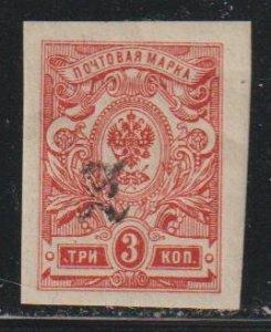 Armenia SC 92  Mint  Hinged