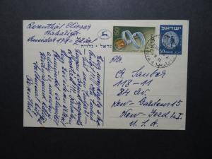 Israel 1955 Uprated Postal Card to USA - Z11401