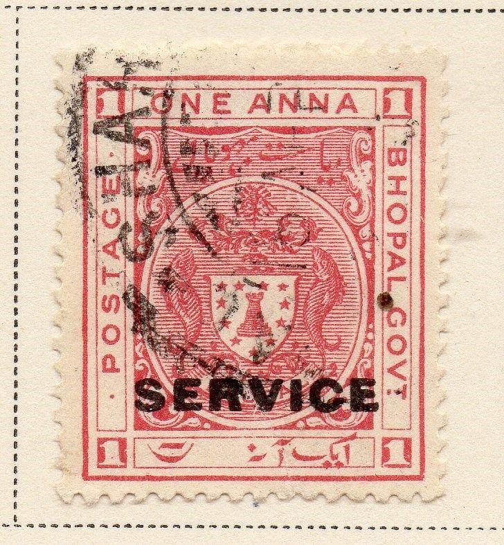 Indian States Bhopal 1932-33 Early Issue Fine Used 1a. Service Optd