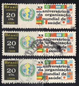 BRAZIL SC# 1103***USED*** 20c 1968  UN EMBLEM & FLAGS