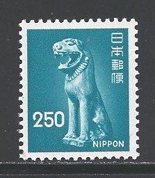 Japan Sc # 1251 mint never hinged (RRS)