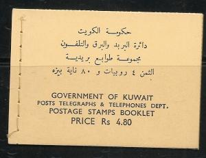 Kuwait 140-4 1959 Sheik Booklet MNH