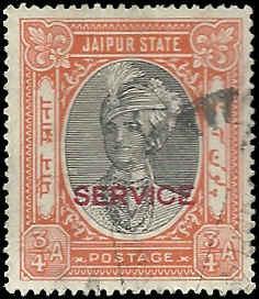 Jaipur - O23 - Used - SCV-0.75