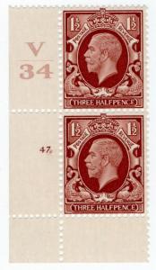 (I.B-CK) George V Postal : 1½d Brown (SG 441) Marginal with Control