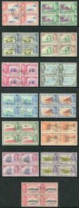 Cayman Is SG135/47 KGVI 1950 Set of 13 in BLOCKS of Four with FIRST DAY POSTMARK