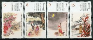 Taiwan China 2019 MNH Classical Poetry 4v Set Literature Cultures Stamps