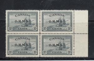 CANADA # O8 VF-MLH BLOCK OF 4 20cts COMBINE / OVERPRINT O.H.M.S. CAT VAL $146