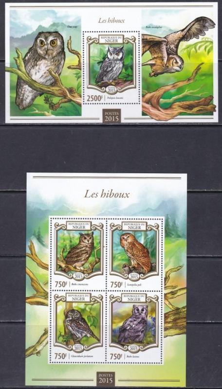 Niger, Fauna, Birds, Owls MNH / 2015