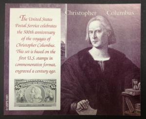 momen: US Stamps #2629P Columbian Souvenir Sheet Gummed Proof