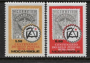 MOZAMBIQUE ,551-552 MNH, STAMP OF MOZAMBIQUE