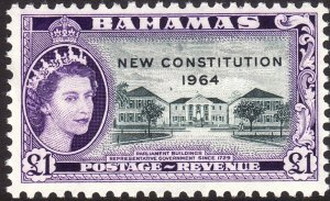 1964 Bahamas QE New Constitution complete set MNH Sc# 185 / 200 CV $37.15