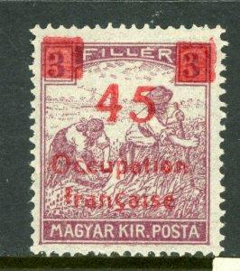 Hungary 1919 French Occupation 45f/3f Sc #1N18v Mint M921 ⭐⭐