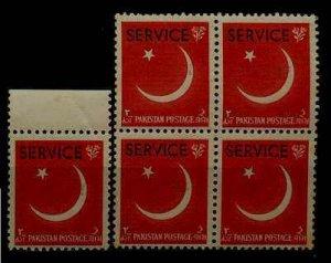 Pakistan O57 MNH ,5x,faults,errors