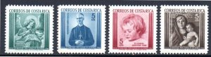COSTA RICA RA12-RA15 MNH SCV $2.80 BIN $1.50 RELIGION