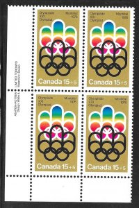 Canada B3: 15 + 5c Symbol of the Montreal Games, plate block, MNH, VF