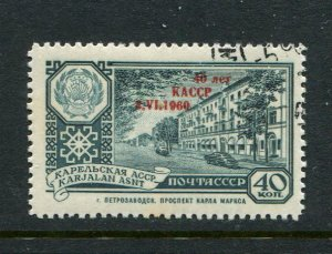 Russia #2336 Mint