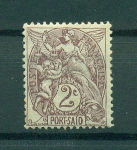 French Offices in Egypt Port Said sc# 19 mh cat val $.80