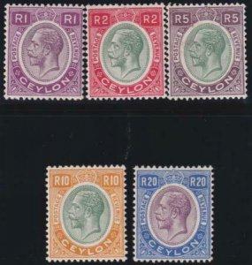 Ceylon 1927-1929 SC 254-258 MLH Set